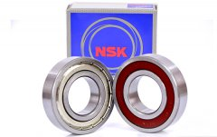 Introduction of NSK sliding bearing types